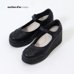 【還元祭クーポン対象】セクションドール section dor compo 靴 3741 B パンプス 厚底 黒 ブラック コンフォート ワンストラップ レディ
