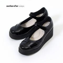 【還元祭クーポン対象】セクションドール section dor compo 靴 3741 BE パンプス 厚底 黒 ブラック コンフォート ワンストラップ レディ