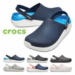 クロックス サンダル レディース メンズ ライトライド クロッグ crocs LiteRide Clog 204592 スポーツサンダル シャワーサンダル