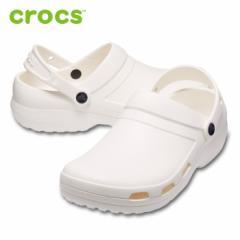 クロックス スペシャリスト ベント 2.0 レディース メンズ サンダル crocs Specialist II Vent Clog 205619 ホワイト ワークシューズ