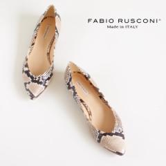 【還元祭クーポン対象】ファビオルスコーニ FABIO RUSCONI パンプス 靴 81509 パイソン 型押し ポインテッドトゥ フラット スネーク ヘビ