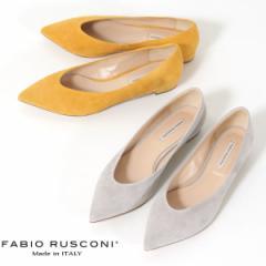 【還元祭クーポン対象】ファビオルスコーニ FABIO RUSCONI パンプス 靴 71144 スエード ポインテッドトゥ フラット 本革 ローヒール イエ