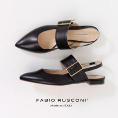 ファビオルスコーニ  FABIO RUSCONI サンダル ミュール ベルト バックストラップ 靴 91307 フラット 本革 ローヒール イタリア セール