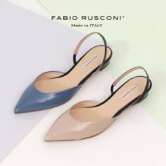 ファビオルスコーニ  FABIO RUSCONI サンダル ミュール バックストラップ 靴 91311 エナメル フラット 本革 ローヒール イタリア セール