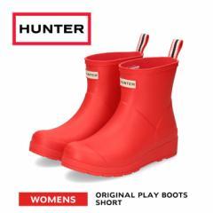 ハンター HUNTER レディース 長靴 2020 オリジナル プレイ ショート ブーツ ORIGINAL PLAY SHORT BOOT WFS2020RMA LOGO RED ロゴレッド