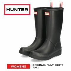 ハンター HUNTER レディース 長靴 ロング 2007 オリジナル プレイブーツ トール ORIGINAL PLAY BOOT TALL WFT2007RMA ブラック BLACK 黒