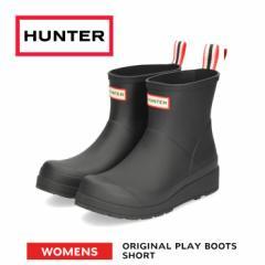 ハンター HUNTER レディース 長靴 2020 オリジナル プレイ ショート ブーツ ORIGINAL PLAY SHORT BOOT WFS2020RMA BLACK ブラック