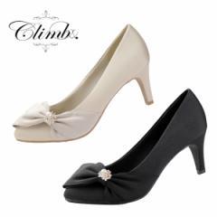 【還元祭クーポン対象】 Climb クライム 結婚式 パンプス 靴 3513 リボン パール ヒール お呼ばれ 靴 レディース パーティー サテン ベー