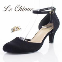 【還元祭クーポン対象】 Le Chione ルキオネ 靴 6015 パーティー パンプス ビジュー セパレート 2WAY ストラップ 結婚式 黒 ブラック レ