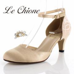 Le Chione ルキオネ 靴 6015 パーティー パンプス ビジュー セパレート 2WAY ストラップ 結婚式 プラチナ ゴールド レース レディース