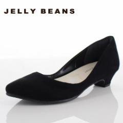 JELLY BEANS ジェリービーンズ 靴 2401 パンプス プレーンパンプス ローヒール アーモンドトゥ 黒 ブラック レディース