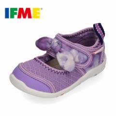 IFME イフミー サンダル 子供靴 水陸両用 キッズ ベビー 22-9006 SANDALS PURPLE 通園 通学 水遊び パープル