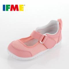 IFME イフミー 子供靴 スニーカー キッズ うわばき バレーシューズ SC-0008 PINK 通園 通学 運動靴 内履き ピンク
