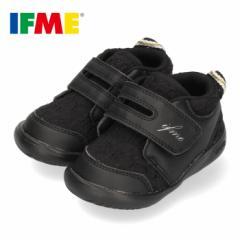 スニーカー イフミー ベビー IFME CALIN カラン シューズ 22-9706 BLACK ブラック 子供靴 ベルクロ 軽量 レース