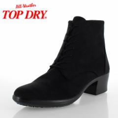 トップドライ ブーツ レディース ゴアテックス TOP DRY TDY-3924A ブラックスエード レースアップブーツ 雨 雪 撥水 防水 靴 3E 黒