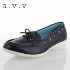 【還元祭クーポン対象】a.v.v アーヴェヴェ 靴 6002 パンプス デッキシューズ 防水 軽量 ローヒール 紺 ネイビー レディース