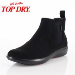 アサヒ トップドライ レディース TOP DRY TDY3970 ゴアテックス ブーツ 防水 ショートブーツ 幅広 靴 ワイズ 3E 日本製 サイドゴア 黒
