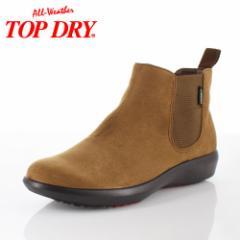 アサヒ トップドライ レディース TOP DRY TDY3970 ゴアテックス ブーツ 防水 ショートブーツ 幅広 靴 ワイズ 3E サイドゴア オーク