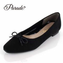 極ふわっ バレエパンプス 靴 18015 パンプス スクエアトゥ バレエシューズ 低反発 ぺたんこ ローヒール 黒 ブラック レディース