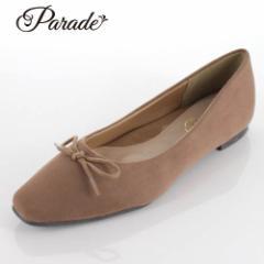 極ふわっ バレエパンプス 靴 18015 パンプス スクエアトゥ バレエシューズ 低反発 ぺたんこ ローヒール オーク レディース