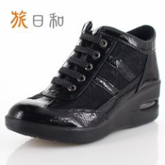 【BIGSALEクーポン対象】 旅日和 たびびより 靴 TB-16140 シューズ ハイカット 消臭 シースルー チュール 紐靴 サイドジップ 黒 ブラック