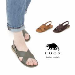 【BIGSALEクーポン対象】 サンダル レディース COON クーン 195 本革 レザーサンダル ぺたんこ フラットサンダル バックストラップ 靴