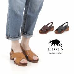 【BIGSALEクーポン対象】 サンダル レディース COON クーン 198 本革 レザーサンダル ウエッジソール バックストラップ 日本製 靴