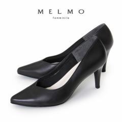 【BIGSALEクーポン対象】 MELMO 靴 メルモ パンプス 7638 B フォーマル ハイヒール 本革 ブラック 黒 レディース ポインテッドトゥ 抗菌