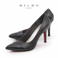 【BIGSALEクーポン対象】 MELMO メルモ パンプス レッドソール ハイヒール 本革 靴 7563 DGY ダークグレー ピンヒール ポインテッドトゥ