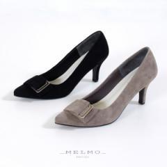 MELMO 靴 メルモ 7584 パンプス スエード ポインテッドトゥ バックルハイヒール 黒 ブラック グレー 日本製