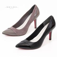 【BIGSALEクーポン対象】 MELMO 靴 メルモ パンプス 7563 ヒール ハイヒール 本革 レッドソール ポインテッドトゥ ブラック オーク レデ
