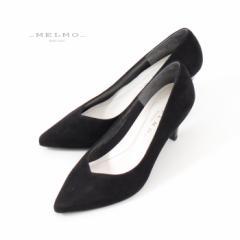 MELMO 靴 メルモ パンプス 7638 BS フォーマル ハイヒール 本革 スエード ブラック 黒 レディース ポインテッドトゥ 抗菌 防臭 日本製