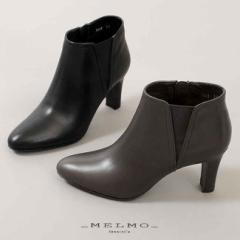MELMO 靴 メルモ 7648 ブーツ ブーティ アンクルブーツ ショートブーツ ヒール ポインテッドトゥ ハイヒール 2E ワイズ レザー