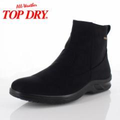 【BIGSALEクーポン対象】 アサヒ トップドライ TOP DRY 靴 TDY3835 ブーツ ショートブーツ GORE-TEX 防水 幅広 4E 日本製 ビジネス 黒 ブ