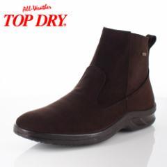 【BIGSALEクーポン対象】 アサヒ トップドライ TOP DRY 靴 TDY3835 ブーツ ショートブーツ GORE-TEX 防水 幅広 4E 日本製 ビジネス ダー