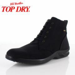 アサヒ トップドライ TOP DRY 靴 TDY3836 ブーツ ショートブーツ GORE-TEX 防水 幅広 4E 日本製 黒 ブラック メンズ