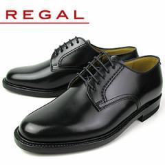 リーガル REGAL 靴 メンズ ビジネスシューズ 2504NA ブラック プレーントゥ 外羽根式 紳士靴 日本製 2E 本革