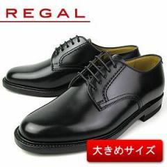 リーガル REGAL 靴 メンズ ビジネスシューズ 2504NAEB ブラック プレーントゥ 外羽根式 紳士靴 日本製 2E 本革