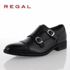 リーガル REGAL 靴 メンズ ビジネスシューズ 37HR BB ブラック ストレート ダブル モンクストラップ 紳士靴 日本製 2E 本革 防水 特典B