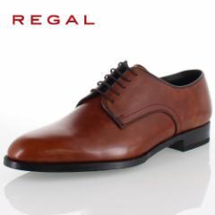 リーガル REGAL 靴 メンズ ビジネスシューズ 10KR BD ブラウン プレーントゥ 外羽根式 紳士靴 日本製 3E 本革 セール