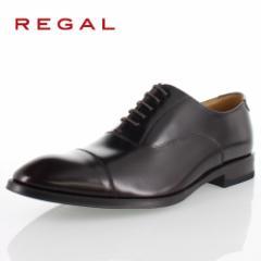 【BIGSALEクーポン対象】 リーガル REGAL 靴 メンズ ビジネスシューズ 811R AL ダークブラウン ストレートチップ 内羽根式 紳士靴 日本製
