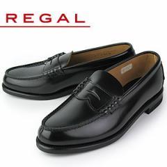 リーガル REGAL 靴 メンズ ローファー 2177N ブラック 紳士靴 2E 本革