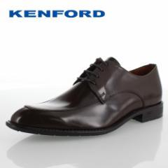 【BIGSALEクーポン対象】 ケンフォード ビジネスシューズ KENFORD KB47 AJ ダークブラウン 靴 メンズ Uチップ 外羽根式 3E 紳士靴 撥水