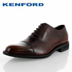 【BIGSALEクーポン対象】 ケンフォード ビジネスシューズ KENFORD KN62 ACJ ブラウン 靴 メンズ ストレートチップ ラウンドトゥ 3E 紳士