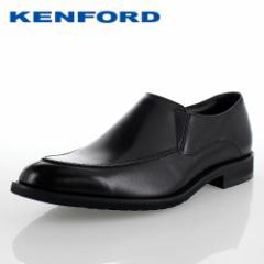 【BIGSALEクーポン対象】 ケンフォード ビジネスシューズ KENFORD KN64 ACJ ブラック 靴 メンズ スリッポン ヴァンプ ラウンドトゥ 3E 紳