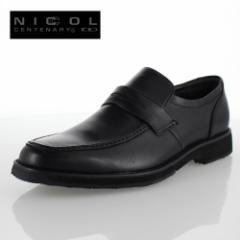 メンズ 靴 NICCOL CENTENARY ニコルセンテナリー 1010 ブラック ビジネスシューズ ローファー スリッポン 本革 日本製 撥水加工 4E