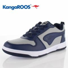 【還元祭クーポン対象】スニーカー カンガルース KangaRoos CLYDE LO 靴 KGR-013 軽量 幅広 クッション ゆったり グレー メンズ