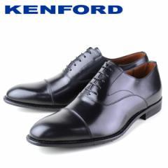 【BIGSALEクーポン対象】 ビジネスシューズ 本革 ブラック ケンフォード KENFORD KB48 AJ 3E 幅広 ストレートチップ メンズ レザー リー
