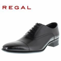 【BIGSALEクーポン対象】 リーガル REGAL 靴 メンズ ビジネスシューズ 725R AL ブラック ストレートチップ 内羽根式 紳士靴 日本製 2E 本