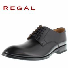 【BIGSALEクーポン対象】 リーガル REGAL 靴 メンズ ビジネスシューズ 810R AL ブラック プレーントゥ 外羽根式 紳士靴 日本製 2E 本革